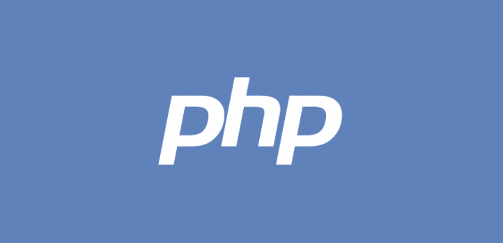 Why You Should Be Using The Latest Versions Of PHP
